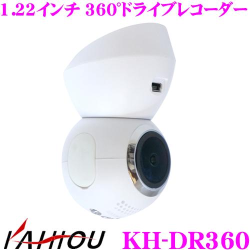 カイホウ ドライブレコーダー KH-DR3601.22インチ液晶ディスプレイ 360°回転アクションカメラ