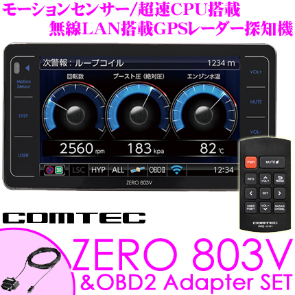 It supports ドラレコ aspect each other communication mounted with 4 0 inches of  Comtech GPS radiolocator ZERO 803V & OBD2-R3 OBDII connection cord