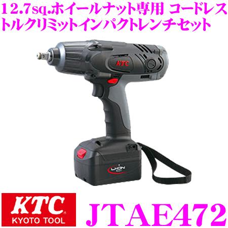 KTC 京都機械工具 JTAE47212.7sq.ホイールナット専用コードレス トルクリミットインパクトレンチセット【最大トルク500N・mの圧倒的ハイパワーを実現!】