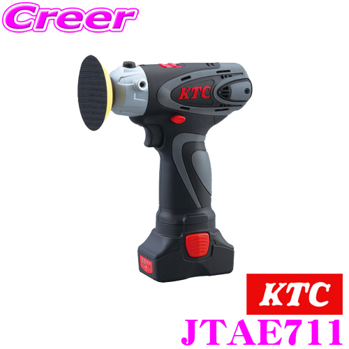 KTC 京都機械工具 JTAE711 コードレスポリッシャーセット 【塗装面の仕上げ/ガラス・樹脂面の拭き取り等に】