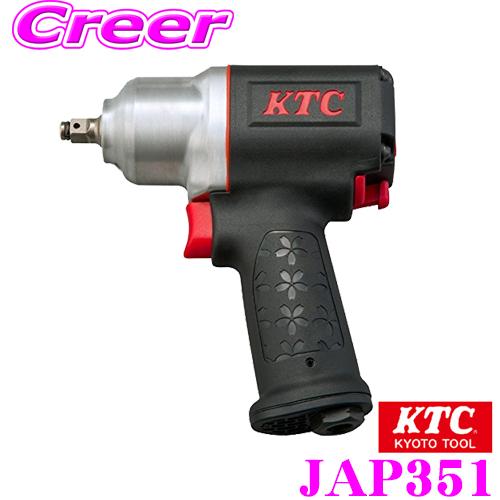 KTC 京都機械工具 エアツール JAP351 9.5sq.インパクトレンチ(コンポジットタイプ)