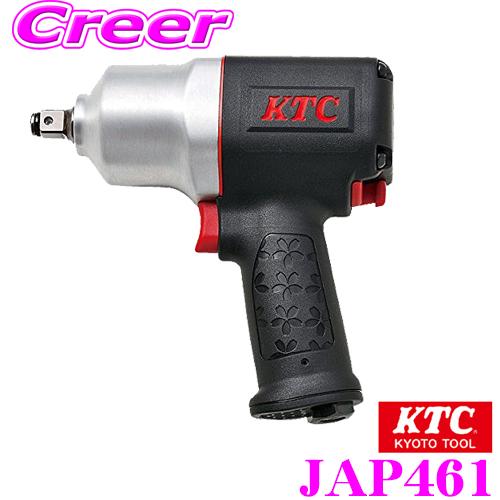 KTC 京都機械工具 エアツール JAP461 12.7sq.インパクトレンチ(コンポジットタイプ)