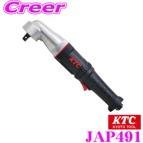 KTC 京都機械工具 エアツール JAP491 12.7sq.アングルインパクトレンチ(コンポジットタイプ)