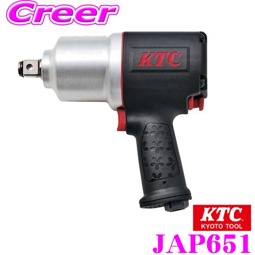 KTC 京都機械工具 エアツール JAP651 19.0sq.インパクトレンチ(コンポジットタイプ)