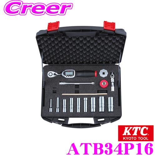 送料無料 3 1はP2倍 (訳ありセール 格安) KTC 京都機械工具 ATB34P16 スパークプラグレンチセット 電気装置 16点 日本正規品