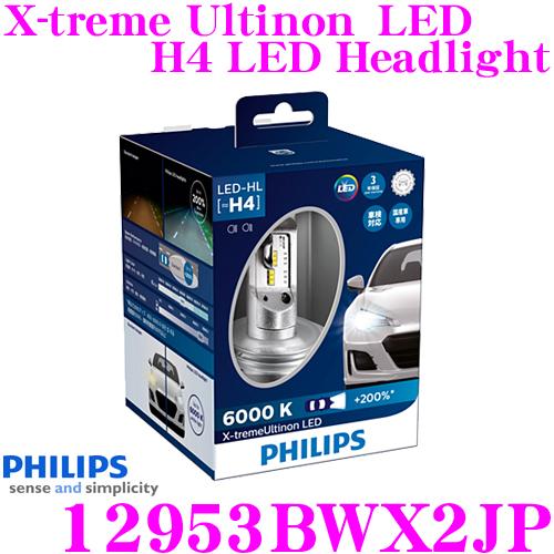PHILIPS フィリップス 12953BWX2JP X-treme Ultinon LED ヘッドランプ H4 6000K 1100/1400lm