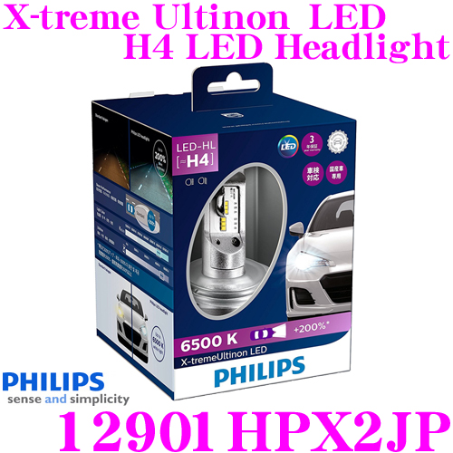 PHILIPS フィリップス 12901HPX2JP X-treme Ultinon LED ヘッドランプ H4 6500K 2800/2200lm