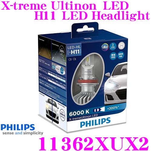 PHILIPS フィリップス 11362XUX2 X-treme Ultinon LED ヘッドランプ H11 6000K 1350lm