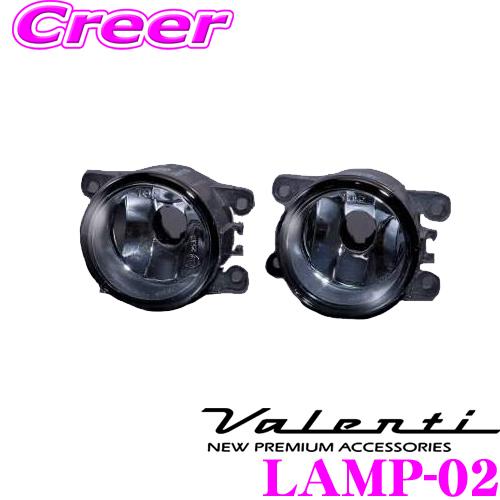 Valenti ヴァレンティ LAMP-02スバル用 フォグランプレンズキット タイプ2入数:左右1セット 対応バルブ:H16