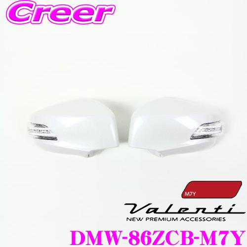 Valenti ヴァレンティ DMW-86ZCB-M7Y ジュエルLEDドアミラーウィンカー トヨタ 86/スバル BRZ用 【26LED+4LED BAR クリア/クロームレンズ ブルーマーカー ピュアレッド(M7Y)】