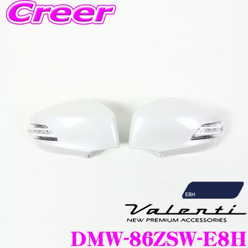 Valenti ヴァレンティ DMW-86ZSW-E8HジュエルLEDドアミラーウィンカートヨタ 86/スバル BRZ用26LED+4LED BAR ライトスモーク/ブラッククロームレンズ ホワイトマーカー ギャラクシーブルーシリカ(E8H)