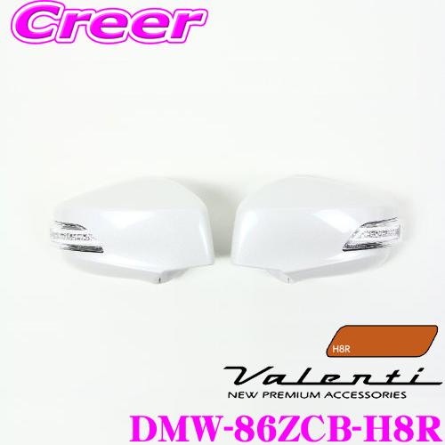 Valenti ヴァレンティ DMW-86ZCB-H8RジュエルLEDドアミラーウィンカートヨタ 86/スバル BRZ用【26LED+4LED BAR クリア/クロームレンズ ブルーマーカー オレンジメタリック(H8R)】