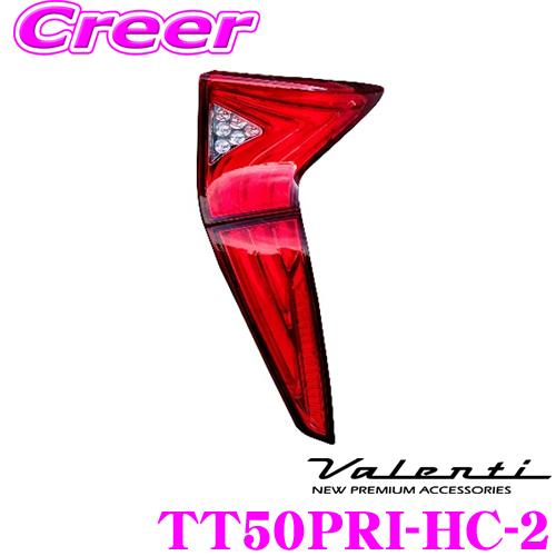 Valenti ヴァレンティ TT50PRI-HC-2 ジュエルLED テールランプ 流れるウインカー トヨタ 50系 プリウス用 144LED+6LED BAR ハーフレッド/クローム