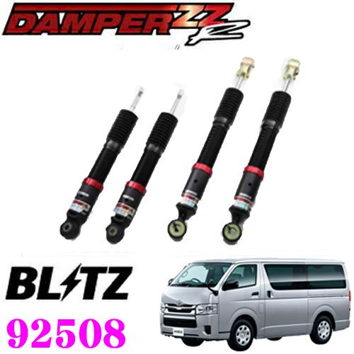 BLITZ ブリッツ DAMPER ZZ-R No:92540トヨタ 200系 ハイエース用ショックアブソーバー【92508 後継品】
