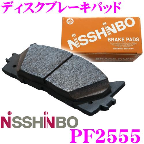 닛신보 NISSHINBO PF-2555 브레이크 패드 프런트용