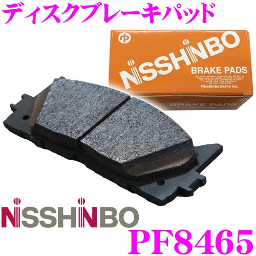 닛신보 NISSHINBO PF-8465 브레이크 패드 프런트용