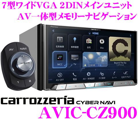 카롯트리아사이바나비 AVIC-CZ900 지상 데지츄나 내장 7 인치 와이드 VGA 2 DIN 메인 유닛 DVD/CD/SD/USB/Bluetooth AV일체형 메모리 네비