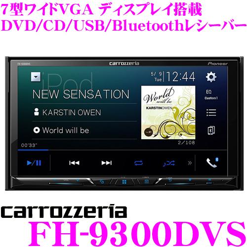 카롯트리아 FH-9300 DVS 7 V형 와이드 VGA 모니터 DVD-V/VCD/CD/Bluetooth/USB/튜너 DSP 메인 유닛