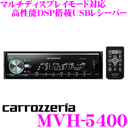 Creer Online Shop Carrozzeria Mvh 5400 Bluetooth Usb