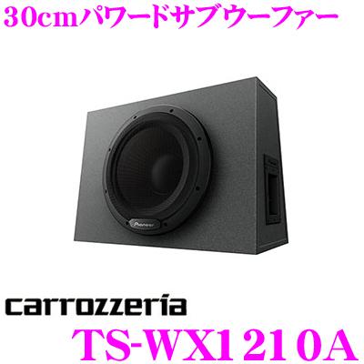 カロッツェリア TS-WX1210A 30cmパワードサブウーファー 密閉型 280Wアンプ内蔵パワードサブウーファー(アンプ内蔵ウーハー)