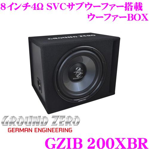 GROUND ZERO グラウンドゼロ GZIB 200XBR 8inch(20cm)4Ω SVCサブウーファー搭載ウーファーBOX 定格入力:350W