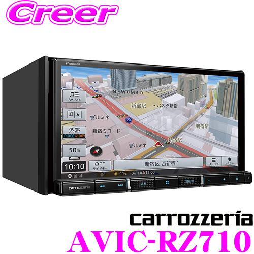カロッツェリア 楽ナビ AVIC-RZ7107V型 高画質HDパネル 2DINタイプ メインユニットフルセグ地上デジタルTV/DVD-V/CD/Bluetooth/SD/チューナー・DSPAV一体型 メモリーナビゲーション