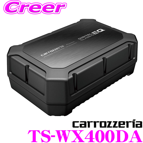 カロッツェリア TS-WX400DA24cm×14cmパワードサブウーファー バスレフ型280Wアンプ内蔵パワードサブウーファー(アンプ内蔵ウーハー)