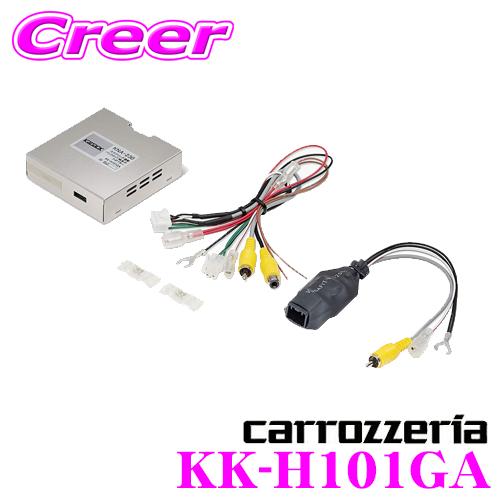 カロッツェリア KK-H101GAステアリング連動バックガイド線表示アダプターホンダ JF3 JF4 N-BOX / RU系 ヴェゼル / GB5 GB6 GB7 GB8 フリード等