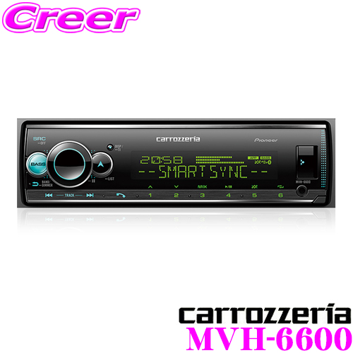 カロッツェリア MVH-6600Bluetooth/USB/チューナー・DSPメインユニット高性能DSP内蔵 iPhone/Android/USBメディア対応