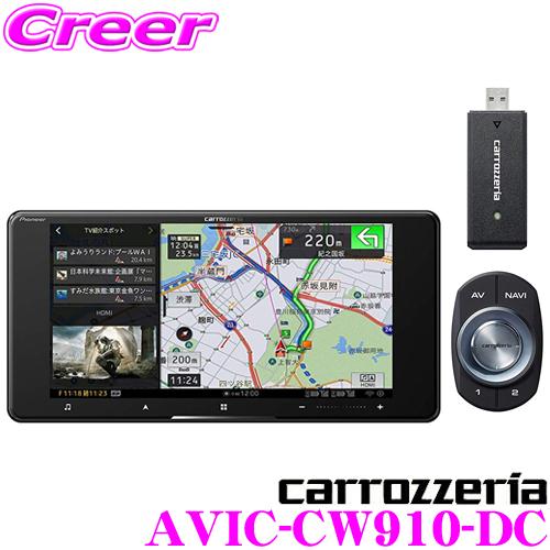 カロッツェリア サイバーナビ AVIC-CW910-DC7インチHD 200mmワイド AV一体型カーナビフルセグ地デジ/HDMI/DVD/SD/USB/Bluetoothネットワークスティック/スマートコマンダー同梱サイバーナビがWi-Fiスポットに!!