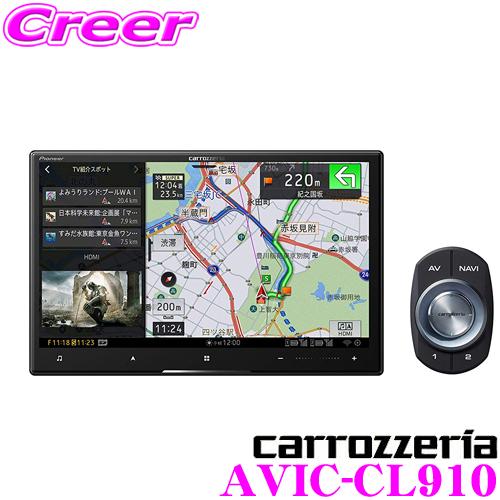 カロッツェリア サイバーナビ AVIC-CL9108インチHD ラージサイズ AV一体型カーナビフルセグ地デジ/HDMI/DVD/SD/USB/Bluetoothスマートコマンダー同梱サイバーナビがWi-Fiスポットに!!