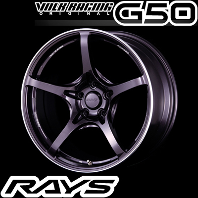 RAYS レイズ VOLK RACING G50 ボルクレーシング G50 19インチ 9.5J PCD:112 穴数:5 インセット:28 カラー:ダークパープルガンメタ/リムエッジDC