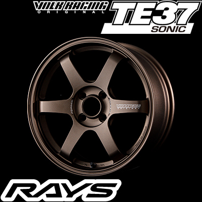 RAYS レイズ VOLK RACING TE37 SONIC ボルクレーシング TE37 ソニック 15インチ 7J PCD:100 穴数:4 インセット:35 カラー:ブロンズ(アルマイト)