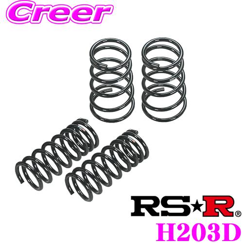 RS-R ローダウンサスペンション H203D ホンダ RW1 CR-V/RT5 CR-Vハイブリッド用 ダウン量 F 30~25mm R 25~20mm 【3年5万kmのヘタリ保証付】