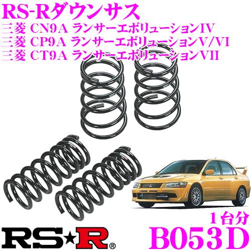 RS-R ローダウンサスペンション B053D 三菱 CT9A ランサーエボリューションVII用 ダウン量 F 35~30mm R 35~30mm 【3年5万kmのヘタリ保証付】