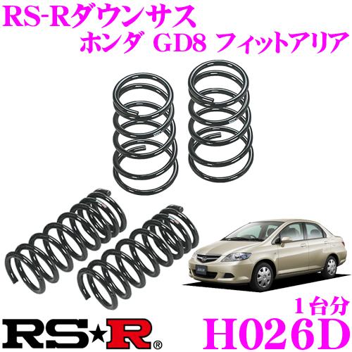 RS-R ローダウンサスペンション H026D ホンダ GD8 フィットアリア 1.5W用 ダウン量 F 40~35mm R 35~30mm 【3年5万kmのヘタリ保証付】