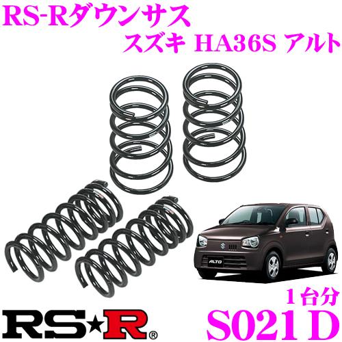 RS-R ローダウンサスペンション S021Dスズキ HA36S アルト用ダウン量 F 35~30mm R 40~35mm【3年5万kmのヘタリ保証付】
