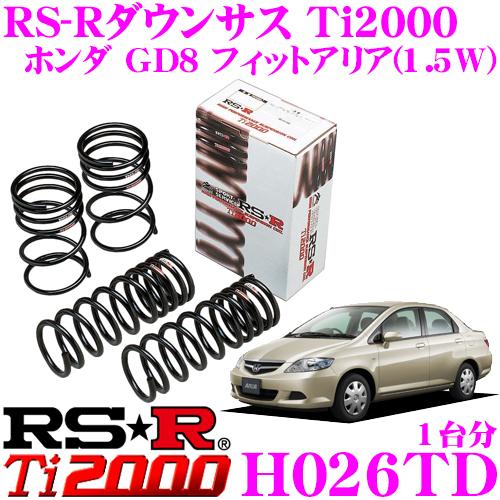 RS-R Ti2000ローダウンサスペンション H026TD ホンダ GD8 フィットアリア(1.5W)用 ダウン量 F 40~35mm R 35~30mm 【ヘタリ永久保証付き】