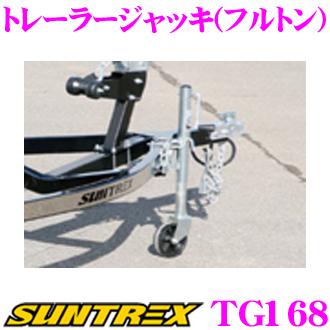SUNTREX TRAILER サントレックストレーラー リペアパーツ トレーラージャッキ(フルトン) TG168