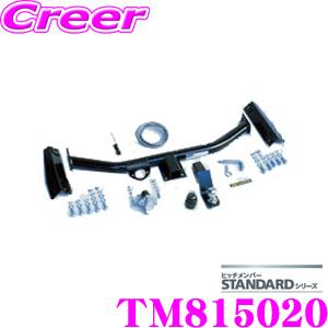 SUNTREX タグマスター TM815020スズキ MN71S クロスビー 2WD専用STANDARDヒッチメンバースチール製シックなブラック仕上げ 汎用ハーネス付きモデル
