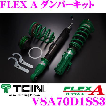 TEIN テイン FLEX A VSA70D1SS3減衰力16段階車高調整式ダンパーキットホンダ RB1/RB2/RB3/RB4 オデッセイ 用3年6万キロ保証