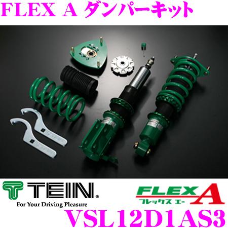 TEIN テイン FLEX A VSL12D1AS3減衰力16段階車高調整式ダンパーキットトヨタ ANH10W アルファード 用3年6万キロ保証