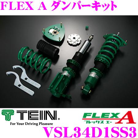 TEIN テイン FLEX A VSL34D1SS3 減衰力16段階車高調整式ダンパーキット トヨタ ZNE10G ウィッシュ 用 3年6万キロ保証