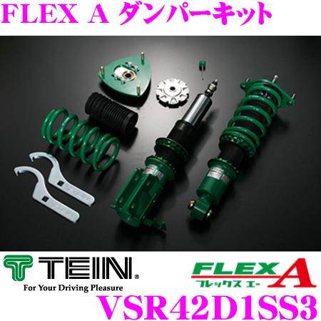 TEIN テイン FLEX A VSR42D1SS3減衰力16段階車高調整式ダンパーキットミツビシ EC5A ギャラン/EC5W レグナム 用3年6万キロ保証