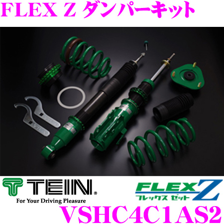TEIN テイン FLEX Z VSHC4C1AS2 減衰力16段階車高調整式ダンパーキット ホンダ JF2 N BOX/N BOXカスタム 用 3年6万キロ保証