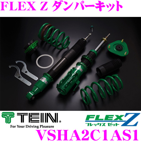 TEIN テイン FLEX Z VSHA2C1AS1 減衰力16段階車高調整式ダンパーキット ホンダ FN2 シビック タイプR ユーロ 用 3年6万キロ保証