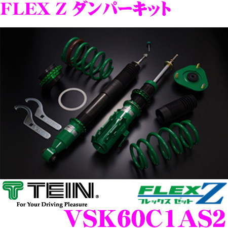 TEIN テイン FLEX Z VSK60C1AS2減衰力16段階車高調整式ダンパーキットニッサン K13(改) マーチ ニスモ 用3年6万キロ保証