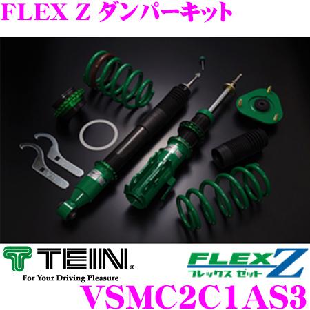 TEIN テイン FLEX Z VSMC2C1AS3減衰力16段階車高調整式ダンパーキットマツダ DJ5FS デミオ 用3年6万キロ保証
