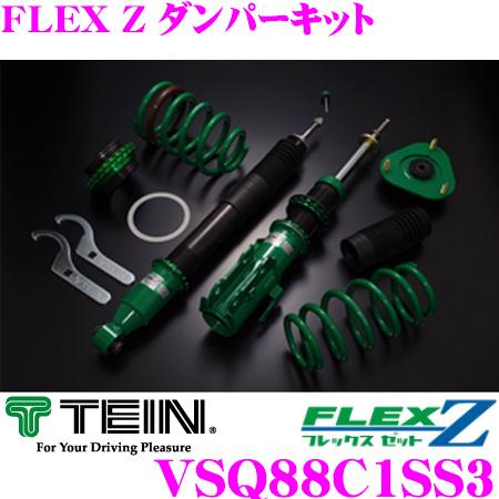 TEIN テイン FLEX Z VSQ88-C1SS3 減衰力16段階車高調整式ダンパーキット トヨタ GRX135 マークX 用 3年6万キロ保証