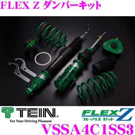 TEIN テイン FLEX Z VSSA4C1SS3 減衰力16段階車高調整式ダンパーキット スバル SH5/SH9 フォレスター 用 3年6万キロ保証
